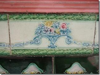 Antique tiles...