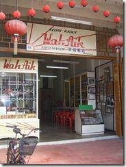 The famous shoe shop